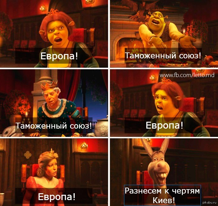 http://s2.pikabu.ru/post_img2/2014/01/20/10/1390236019_1341698602.jpeg