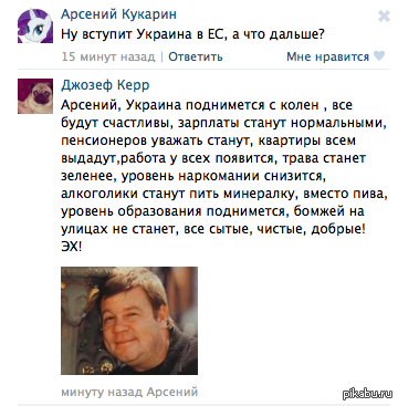 http://s2.pikabu.ru/post_img2/2014/01/21/6/1390290089_867107114.png