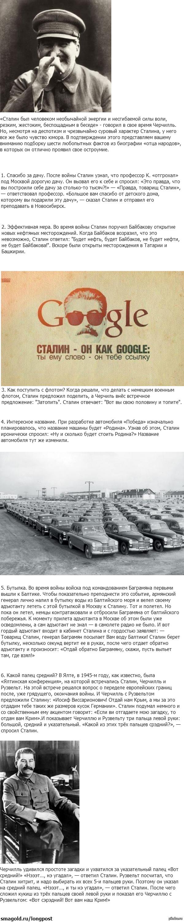 http://s2.pikabu.ru/post_img2/2014/01/21/6/1390290237_804193594.png