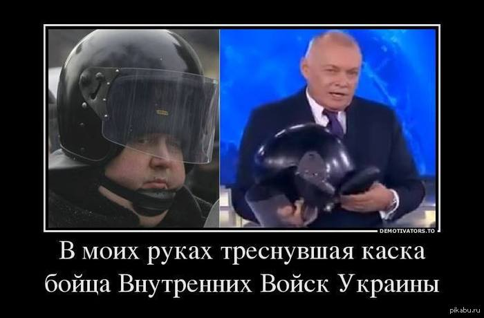"""В МВД угрожают штурмом КГГА для """"освобождения милиционеров"""". В оппозиции называют это провокацией - Цензор.НЕТ 9739"""