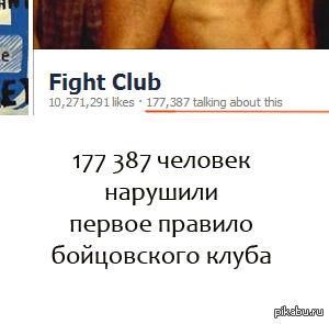 http://s2.pikabu.ru/post_img2/2014/01/22/12/1390419663_1548664809.png