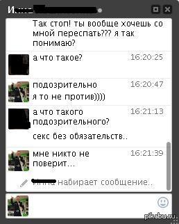 Никак не могу. ответы по гиа 2014 русский язык 1309 1312. Анальный секс ка
