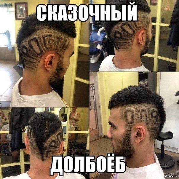 viebal-devushku-v-popu-poka-ona-spala