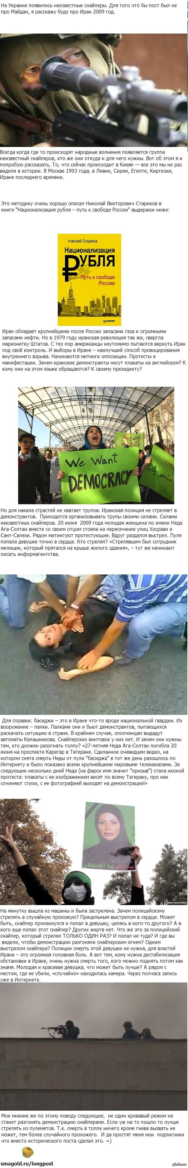 http://s2.pikabu.ru/post_img2/2014/01/23/7/1390471562_1254117448.jpg