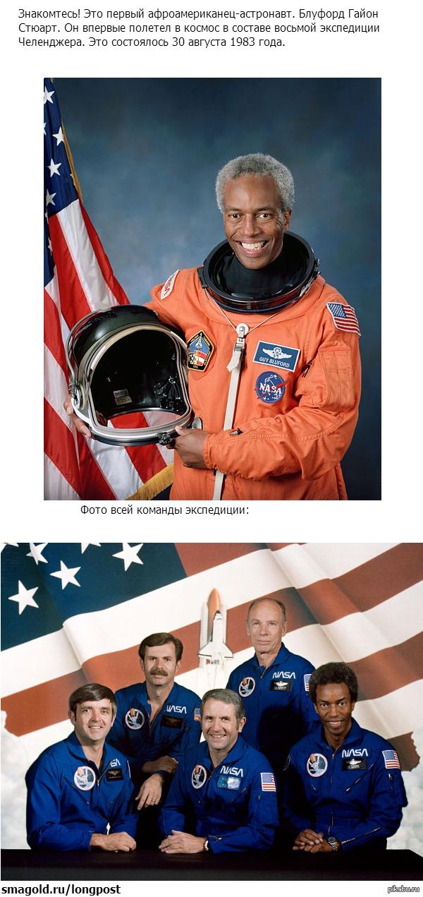 Как американцы первый раз полетели в космос
