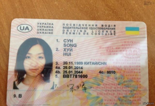 Гражданин Китая вербовал украинских девушек для работы в секс-бизнесе, обещая им по 6 тыс. долларов, - полиция - Цензор.НЕТ 1633