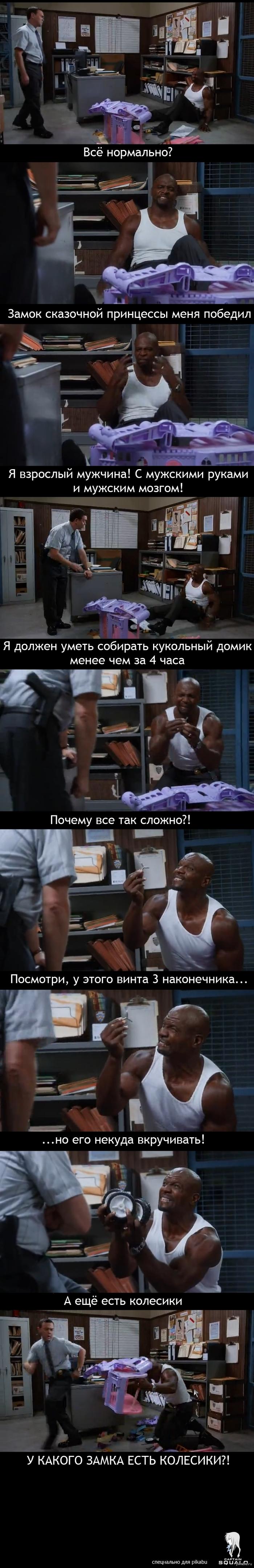 http://s2.pikabu.ru/post_img2/2014/01/26/10/1390749228_1022882586.jpg