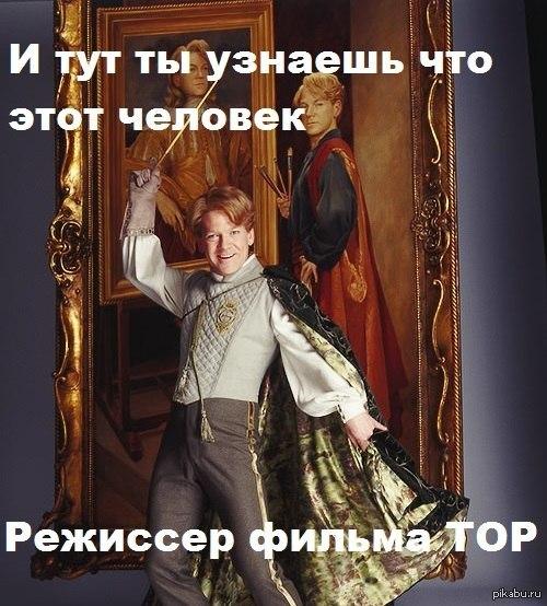 http://s2.pikabu.ru/post_img2/2014/01/26/7/1390733290_44778010.jpg