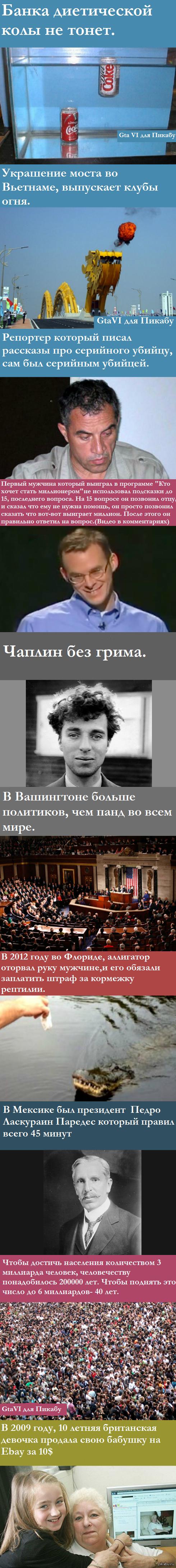 http://s2.pikabu.ru/post_img2/2014/01/29/11/1391015240_1249694854.png