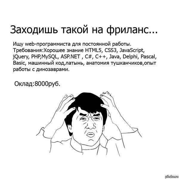 1391076659_1199197719.jpg
