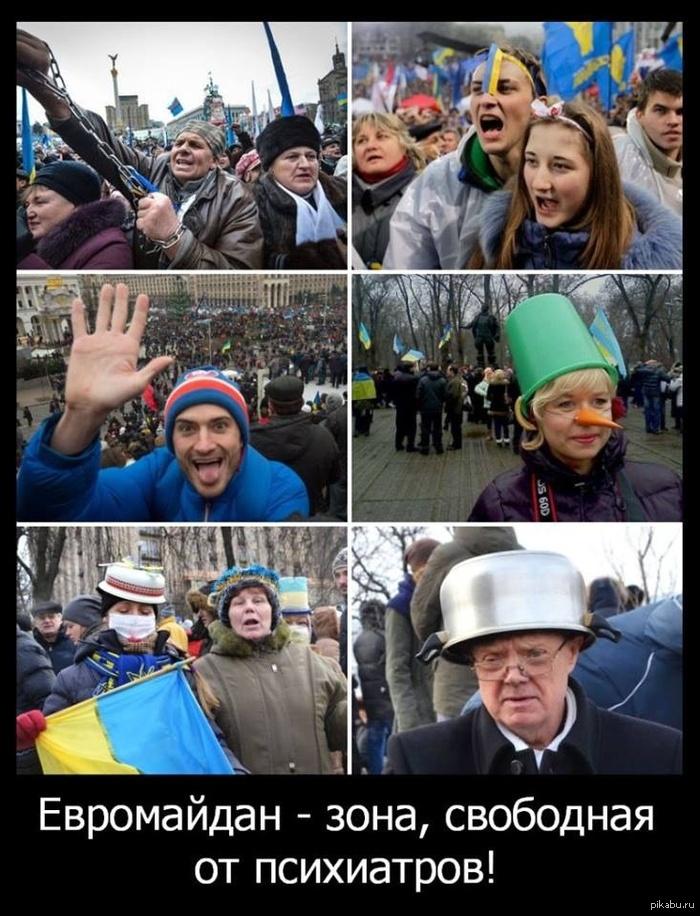 Майдан головного мозга   Украина, евромайдан