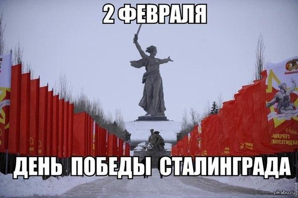 скачать игру сталинград 2 через торрент на русском бесплатно - фото 10