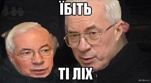 http://s2.pikabu.ru/post_img2/2014/02/02/9/1391352209_1140473955.jpg