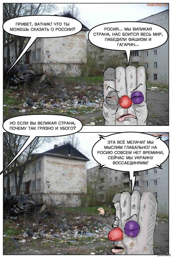Террористы в Донецке запустили в эфир свой аматорский телеканал - Цензор.НЕТ 8497