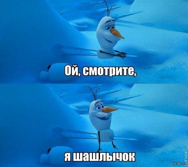 Холодное сердце мультик мультфильмы