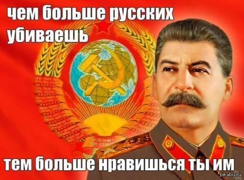 Суд запретил коммунистам проводить массовые акции в Харькове - Цензор.НЕТ 972