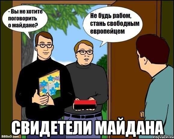 http://s2.pikabu.ru/post_img2/2014/02/06/10/1391705193_498295905.jpg