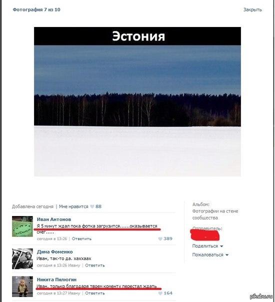 Украинские воины прибыли на лечение в Латвию - Цензор.НЕТ 4943