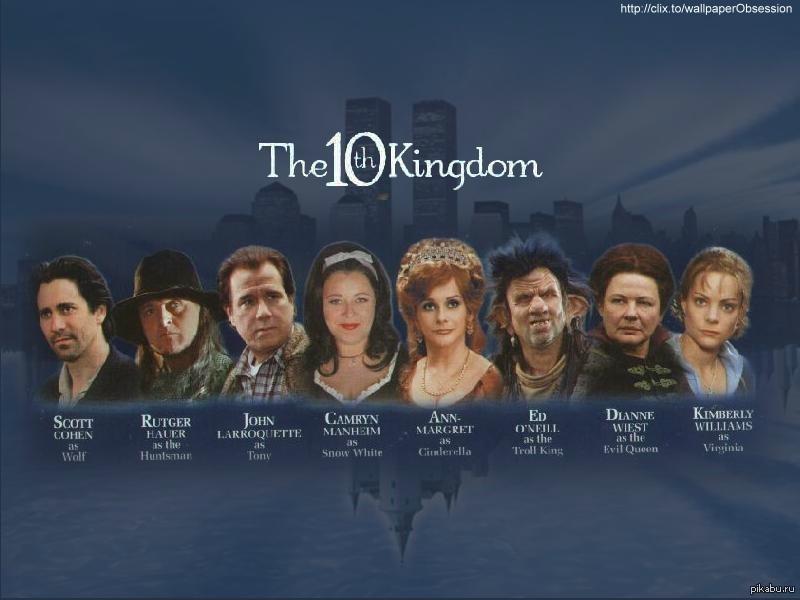 смотреть десятое королевство: