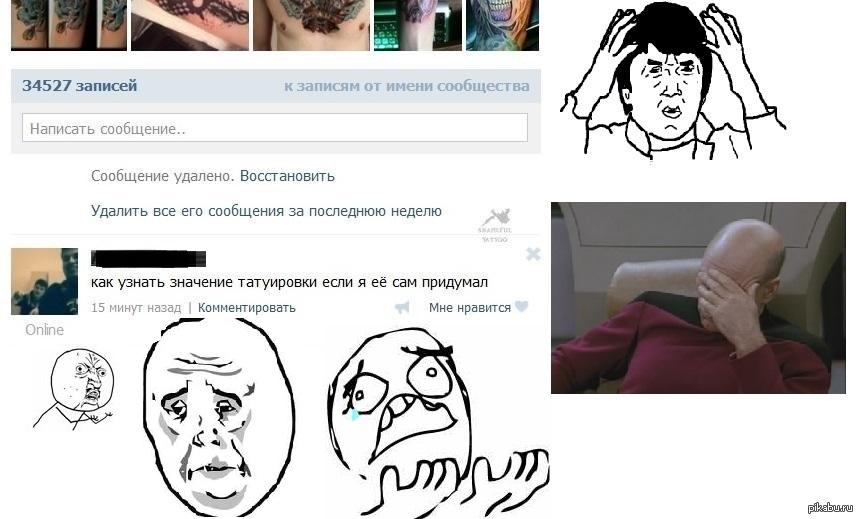 ФэнтазиГрад в ТРЦ Гринвич  г Екатеринбург  ФэнтазиГрад