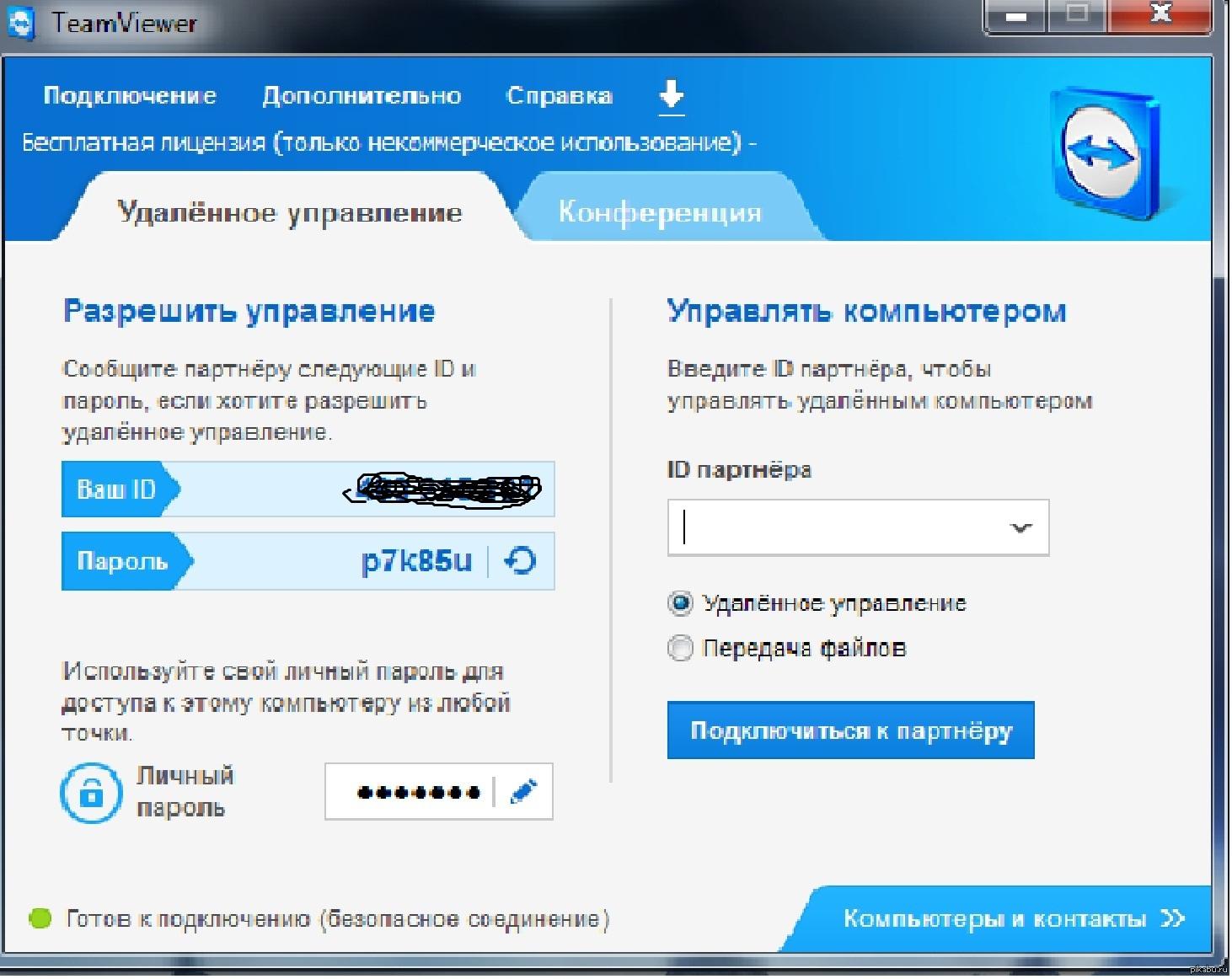 Как подключить Samsung Smart TV кабелем LAN к сети интернет 25