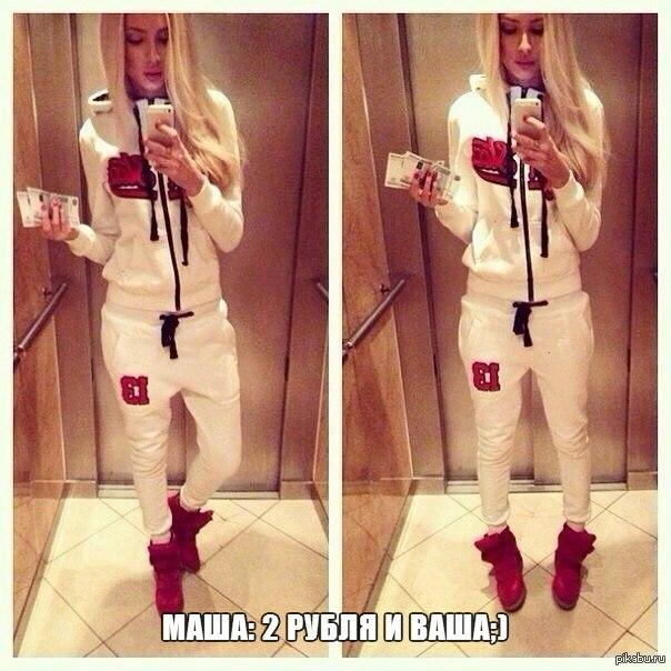 Костюмы Женские Спорт